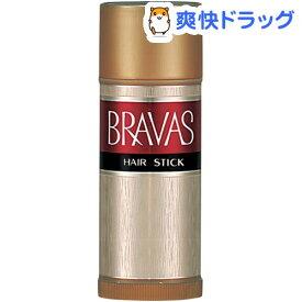 資生堂 ブラバス ヘアスチック(60g)【ブラバス】