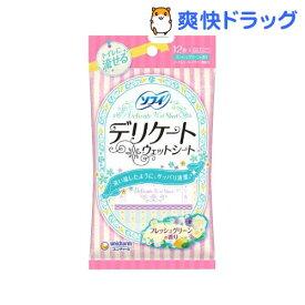 ソフィ デリケートウェット グリーンの香り(6枚*2コ入)【ソフィ】