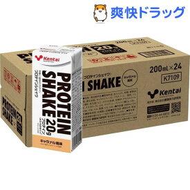Kentai(ケンタイ) プロテインシェイク キャラメル風味(200ml*24本入)【kentai(ケンタイ)】