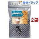 dfe フライドパスタスナック あっさりうま塩味(55g*2袋セット)【dfe】