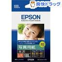 エプソン 写真用紙 光沢 L判 KL100PSKR(100枚入)