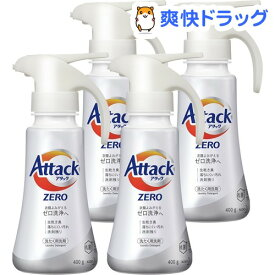 アタックZERO 洗濯洗剤 ワンハンド 本体(400g*4本セット)【アタックZERO】[アタックZERO ゼロ 洗浄 消臭 液体 まとめ買い]