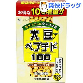 ファイン 大豆ペプチド100(1.5g*33包)【ファイン】