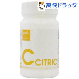 アソティック ビタミンC(270粒)【アソティック】