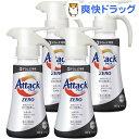 アタックZERO 洗濯洗剤 ドラム式専用 ワンハンド 本体(380g*4本セット)【アタックZERO】[アタックZERO ゼロ 洗浄 消臭…