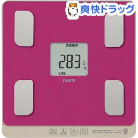 タニタ 体組成計 ピンク BC-758-PK(1台)【タニタ(TANITA)】
