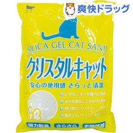 猫砂 スーパーキャット クリスタルキャット(4L)【スーパーキャット】