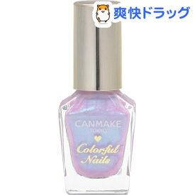 キャンメイク(CANMAKE) カラフルネイルズ N32(1個)【キャンメイク(CANMAKE)】