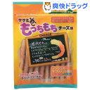 ドッグスターネオ ササミ巻もっちもち チーズ味(10本入)【ドッグスターネオ】