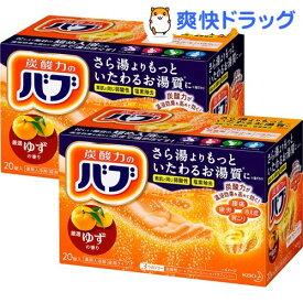 バブ ゆずの香り(40g*20錠入*2箱セット)【バブ】