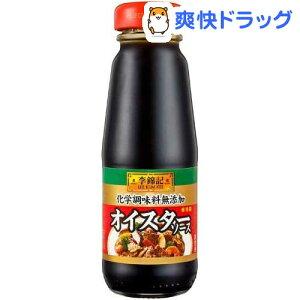 李錦記 オイスターソース 化学調味料無添加(145g)【李錦記】
