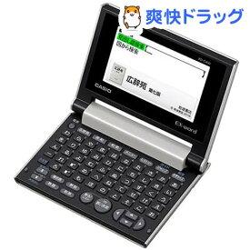 カシオ 電子辞書 エクスワード XD-C400GD シャンパンゴールド(1コ)【エクスワード(EX-word)】