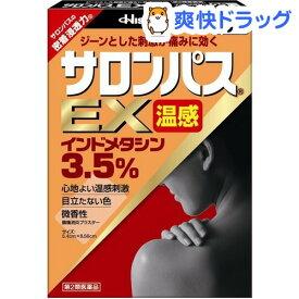 【第2類医薬品】サロンパスEX 温感(セルフメディケーション税制対象)(20枚入)【サロンパス】