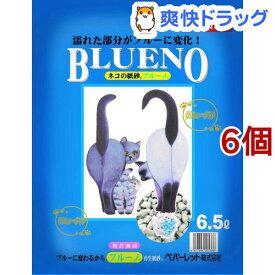 猫砂 紙 ブルーノ(6.5L*6コセット)【ペパーレット】