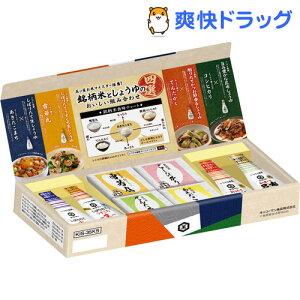 【訳あり】銘柄米としょうゆのおいしい組み合わせ 四選 KIS-35KS(1セット)【キッコーマン】
