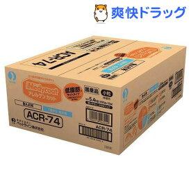 メディコート アレルゲンカット 魚&お米 ライト 1歳から 成犬用 小粒(450g*12袋入)【メディコート】[ドッグフード]