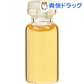 オーガニックエッセンシャルオイル リツエアクベバ(3ml)【生活の木 エッセンシャルオイル】