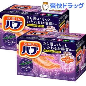 バブ ラベンダーの香り(40g*20錠入*2箱セット)【バブ】