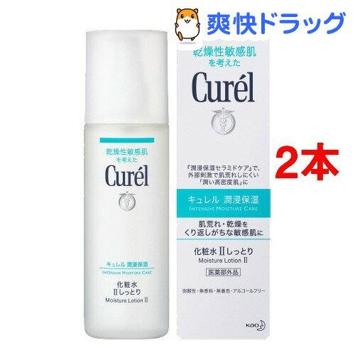 キュレル 化粧水2(ノーマル)(150mL*2コセット)【キュレル】【送料無料】