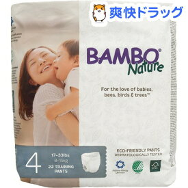 BAMBO Nature プレミアム紙おむつ マキシ 4号 パンツ(22枚入)【バンボネイチャー(BAMBO Nature)】