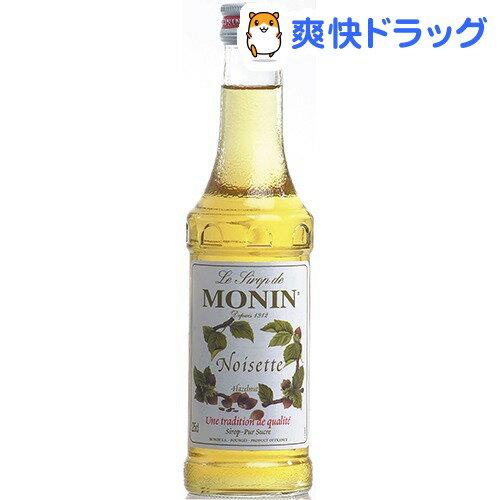 モナン へーゼルナッツ・シロップ(250mL)【モナン】