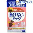 DHC 愛犬用 負けないドッグ(60粒)【DHC ペット】