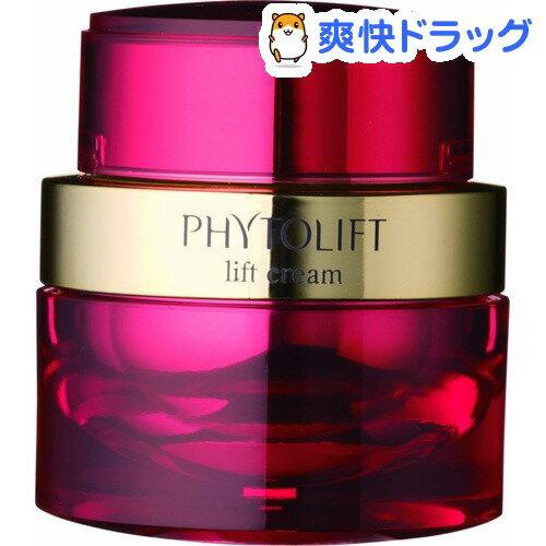 フィトリフト クリーム(25g)【フィトリフト(PHYTOLIFT)】