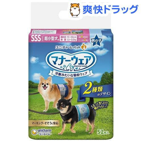 マナーウェア男の子用SSSサイズ 超小型犬用(52枚入)【1804_ucd】【マナーウェア】