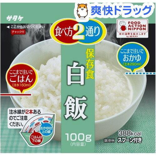 マジックライス 白飯(100g)【マジックライス】
