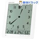 アデッソ アナログ風デジタル電波時計 KW9280(1コ入)[置時計 置き時計]【送料無料】