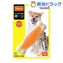 ハーツデンタル ボーン 小型犬用(1コ入)【170609_soukai】【170512_soukai】【170526_soukai】【Hartz(ハーツ)】[犬...