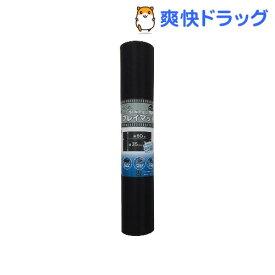 アンサー トレーディングカード用 シンプル プレイマット ブラック ANS-TC052BK(1枚入)