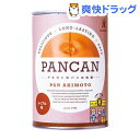 パンの缶詰 メイプル(100g)【パンの缶詰】[非常食 防災グッズ]