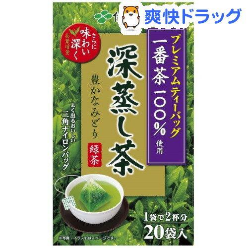 伊藤園 プレミアムティーバッグ 深蒸し茶(1.9g*20袋入)