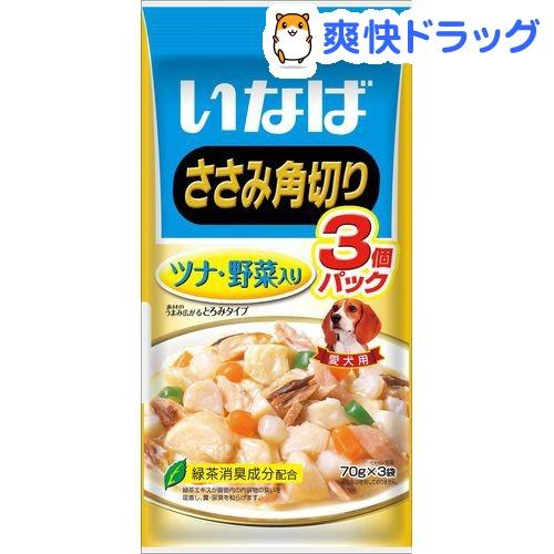 いなば ささみ角切り ツナ・野菜入り(70g*3袋入)
