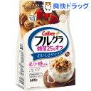 フルグラ 糖質25%オフ(600g)【フルグラ】
