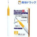 サンスター バトラー プロキサブラシトラベラー #1314PJ SS(5本入)【バトラー(BUTLER)】