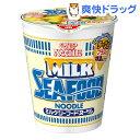 カップヌードル ミルクシーフードヌードル(1コ入)【カップヌードル】
