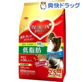 ビューティープロ ドッグ 低脂肪 1歳から 小分け6袋入(2.5kg)【ビューティープロ】