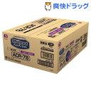 メディコート アレルゲンカット 魚&お米 11歳から 老齢犬用 小粒(500g*12袋入)【メディコート】[ドッグフード ドライ…