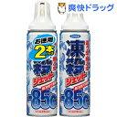 【在庫限り】凍殺ジェット(300mL*2)