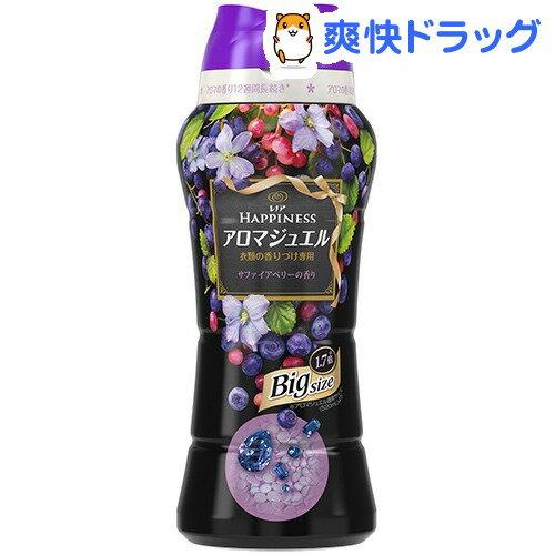 レノアハピネス 香り付け専用剤 アロマジュエル サファイアベリーの香り 本体(885mL)【レノアハピネス】[レノアハピネス]