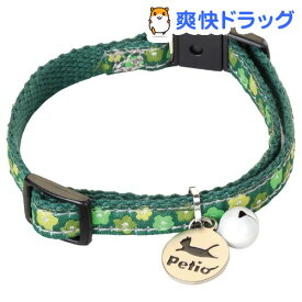 ペティオ 猫小町カラー 小花 グリーン(1コ入)【ペティオ(Petio)】