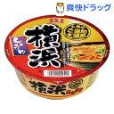 【訳あり】大黒のご当地太麺系 横浜しょうゆ(1コ入)