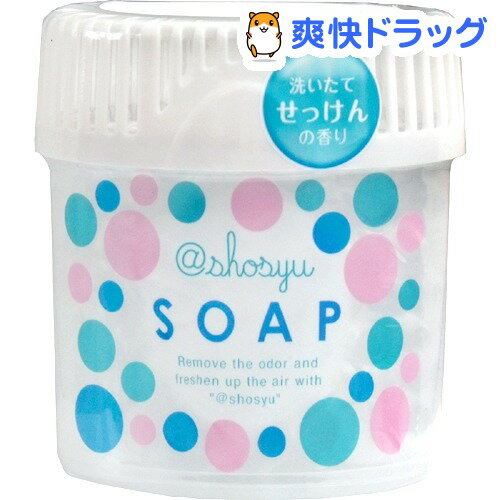 微香消臭剤 アットショウシュウ せっけんの香り(150g)