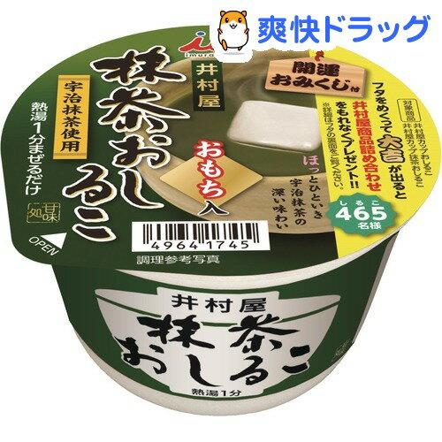 井村屋 カップ抹茶おしるこ(1コ入)