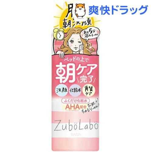 ズボラボ 朝用ふき取り化粧水(300mL)【ズボラボ】