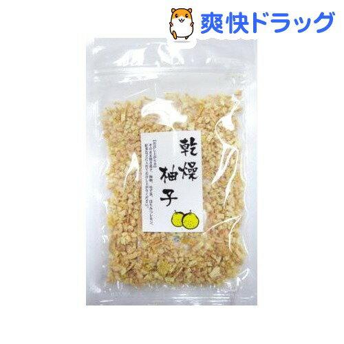 国産乾燥柚子(10g)