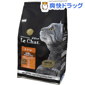 プロステージ ルシャット ストレ(1.2kg)【プロステージ】