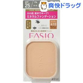 ファシオ ミネラル ファンデーション 410 オークル(9g)【fasio(ファシオ)】